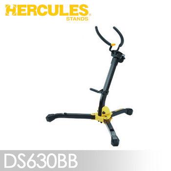 【HERCULES】可攜式重力自鎖AGS薩克斯風架附袋-公司貨保固 (DS630BB)