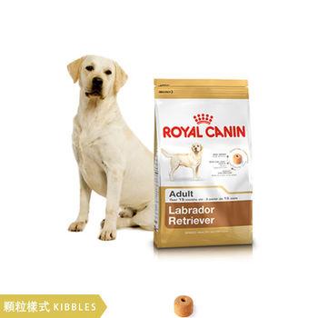 【ROYAL CANIN】法國皇家 拉布拉多成犬LA30 狗飼料12公斤 X 1包