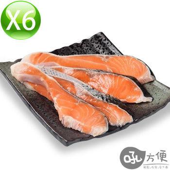 【吼方便】北大西洋薄鹽鱒鮭切片-6入組(300g/包)