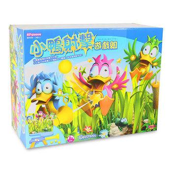 小鴨射擊遊戲組 SP56000 /射擊/玩具