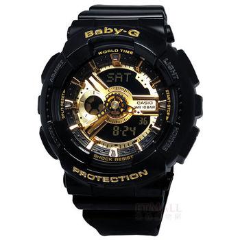 【BABY-G_手錶】率性潮流‧搶眼立體雙顯腕錶_酷黑x亮金〈BA-110-1A〉