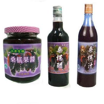 【花蓮桑椹】桑椹果醬+桑椹醋+桑椹原汁(各2瓶/共6瓶)