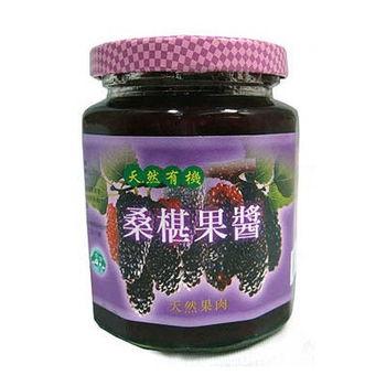 【花蓮桑椹】桑椹果醬(330ccx6瓶)