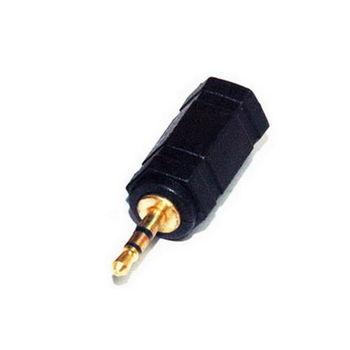 【FU】3.5mm(母)轉2.5mm(公) 立體聲轉接頭(SR0013)