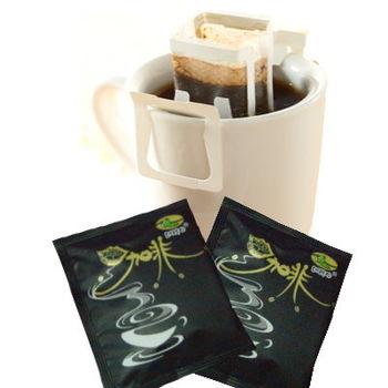 阿拉比卡研磨咖啡/掛耳包20包入