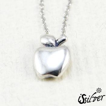 【伊飾炫銀】甜美誘惑*蘋果純銀項鍊