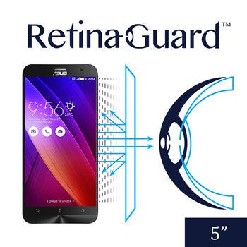 RetinaGuard 視網盾 ASUS ZenFone2 (5吋) 眼睛防護  防藍光保護膜