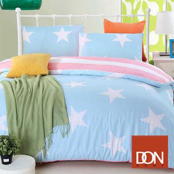 【DON 】星星傳說 純綿雙人四件式兩用被床包組