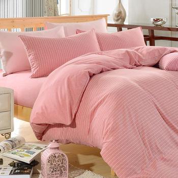 【HOYACASA】春漾粉彩雙人四件式純棉針織被套床包組