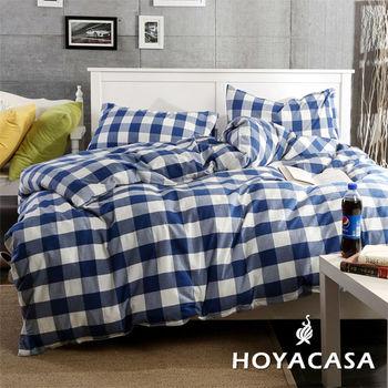 【HOYACASA】海洋天空單人三件式水洗棉被套床包組