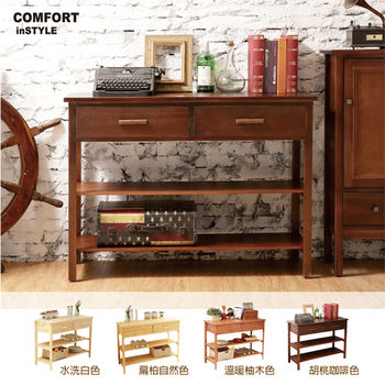 CiS [自然行] 實木家具 多機能收納櫃/兩用櫃W110cm(咖啡胡桃色)