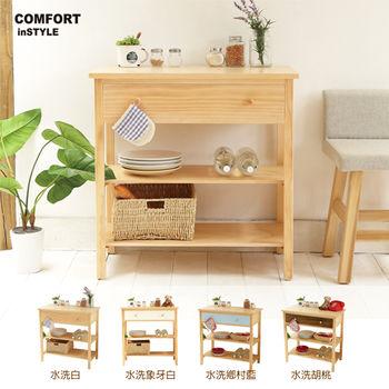 CiS [自然行] 實木家具 多機能收納櫃/兩用櫃W90cm(水洗白色)