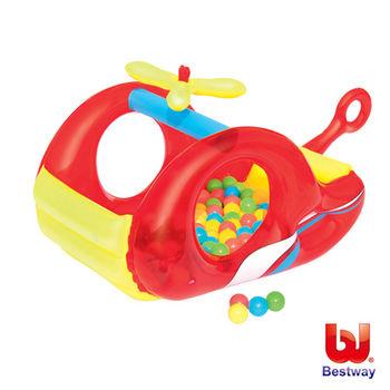 《Bestway》直升機造型充氣遊戲池/球池-附50顆球