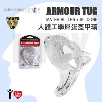 【透明白】美國玩美先生 PERFECT FIT BRAND 人體工學屌蛋盔甲環 ARMOUR TUG