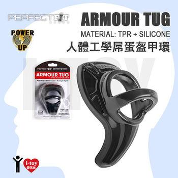 【黑】美國玩美先生 PERFECT FIT BRAND 人體工學屌蛋盔甲環 ARMOUR TUG