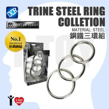 【入門款】美國 MASTER SERIES 鋼鐵三屌環組 Trine Steel Ring Colletion