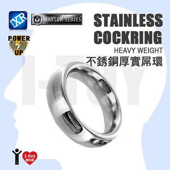 美國 Master Series不銹鋼厚實屌環 Stainless Steel Cock Ring