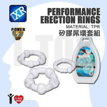 【透明白】美國 TRINITY VIBES 矽膠屌環套組 Performance Erection Rings