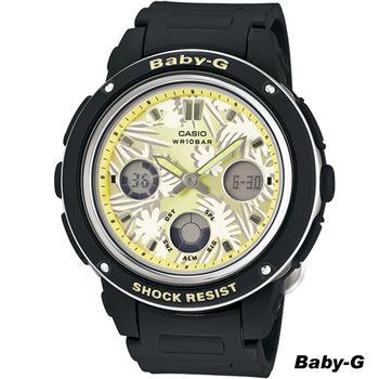 BABY-G 繽紛風格運動錶 BGA-150F-1A 黑x淡綠