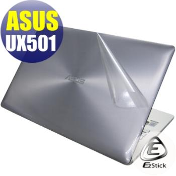 【EZstick】ASUS UX501 系列專用 二代透氣機身保護膜 (DIY包膜)