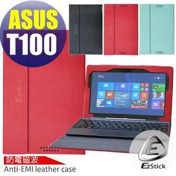 【EZstick】ASUS Transformer Book T100 T100TA 系列 專用防電磁波皮套 (黑色筆記本款式) (贈機身貼)