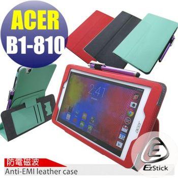【EZstick】ACER Iconia One 8 B1-810 專用防電磁波皮套 (紅色背夾旋轉款式)+鏡面防汙螢幕貼 組合(贈機身貼)