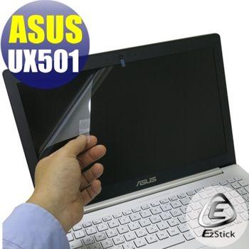 【EZstick】ASUS UX501 專用 靜電式筆電LCD液晶螢幕貼 (鏡面螢幕貼)