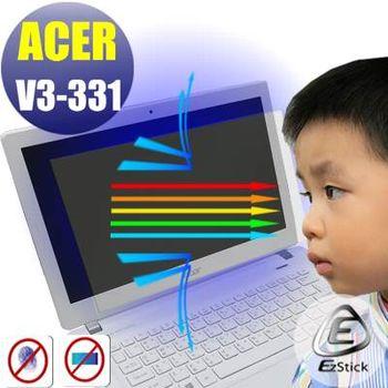 【EZstick】ACER Aspire V13 V3-331 筆電專用 防藍光護眼 霧面螢幕貼 靜電吸附 (霧面螢幕貼)