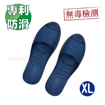 【台灣製造】MIT環保室內防滑設計拖鞋(XL:藍色)