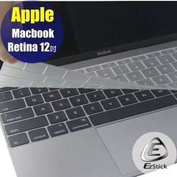 【EZstick】APPLE MacBook Retina 12 系列專用 奈米銀抗菌 TPU 鍵盤保護膜