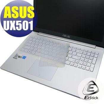 【EZstick】ASUS UX501 專用 矽膠鍵盤保護膜