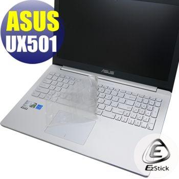 【EZstick】ASUS UX501 系列專用 奈米銀抗菌 TPU 鍵盤保護膜