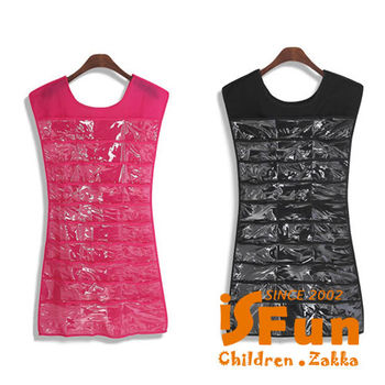 【iSFun】公主禮服*30格首飾收納掛袋/二色