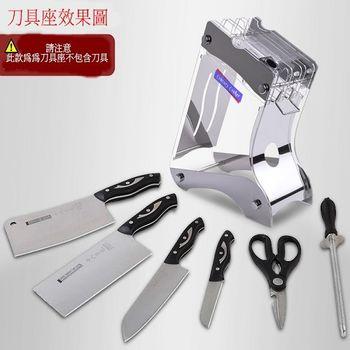 【樂膳i】 不鏽鋼壓克力刀具座/刀具架