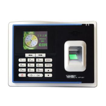 【VERTEX世尚】VIP-007 智慧型三合一指紋打卡鐘
