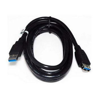 【FU】USB3.0 A公對A母智能型連接線-1.8公尺(SU0108)