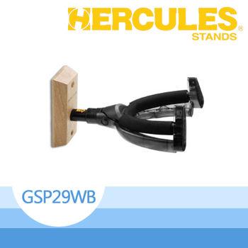 【HERCULES】古典吉他木背板掛架-公司貨保固 (GSP29WB)