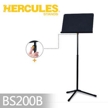 【HERCULES】經濟型大譜架譜板無孔-公司貨保固 (BS200B)
