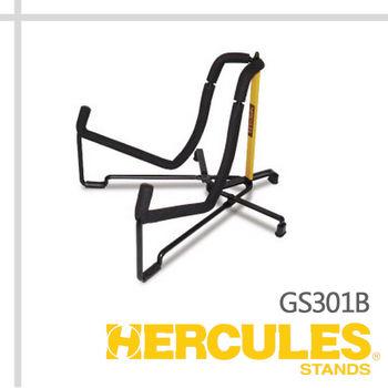 【HERCULES】TravLite輕便型木吉他架-公司貨保固 (GS301B)