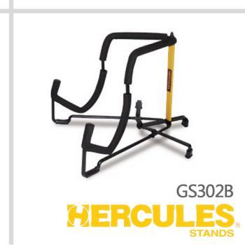 【HERCULES】TravLite輕便型電吉他架-公司貨保固 (GS302B)