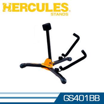 【HERCULES】迷你木吉他架附袋-公司貨保固 (GS401BB)