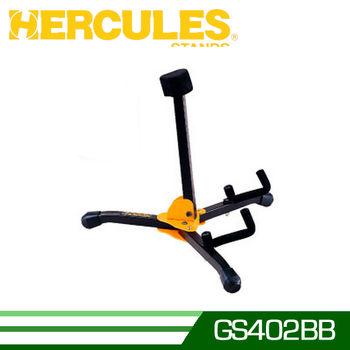 【HERCULES】迷你電吉他架附袋-公司貨保固 (GS402BB)