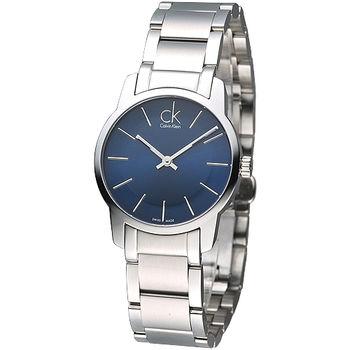 CK 蔚藍之星個性潮流女錶-寶藍(K2G2314N)