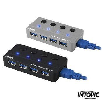 INTOPIC-USB3.0 4埠全方位高速集線器 HB-330