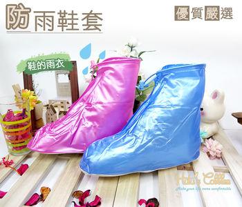 糊塗鞋匠○ 優質鞋材 G63 防雨鞋套 鞋子的雨衣 (3雙)
