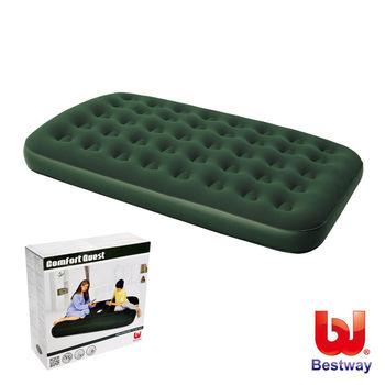 《Bestway》75X54X8.5雙人高級植絨充氣床墊-綠