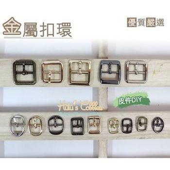 ○糊塗鞋匠○ 優質鞋材 N30 台灣製造 金屬扣環 (10個)