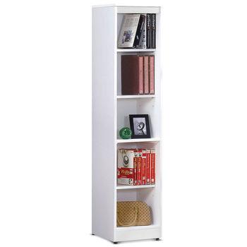 【MY傢俬】基本款五層開放式系統書櫃(雙色可選)