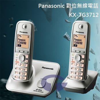 【Panasonic】2.4GHz數位無線電話 KX-TG3712 (時尚銀)