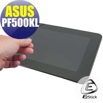 【EZstick】ASUS Padfone S PF500 平板專用 高清霧面 靜電式筆電LCD液晶螢幕貼